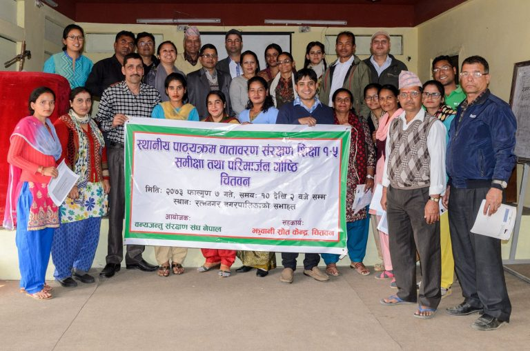 Review And Evaluation Workshop On Local Curriculum, Chitwan