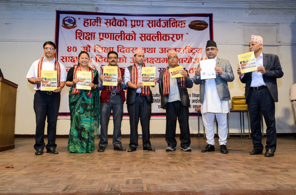 Local Curriculum for Budhanilkantha Municipality launched