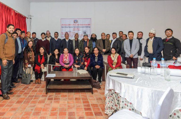 Development Of Resource Handbook On Green Schools In Nepal