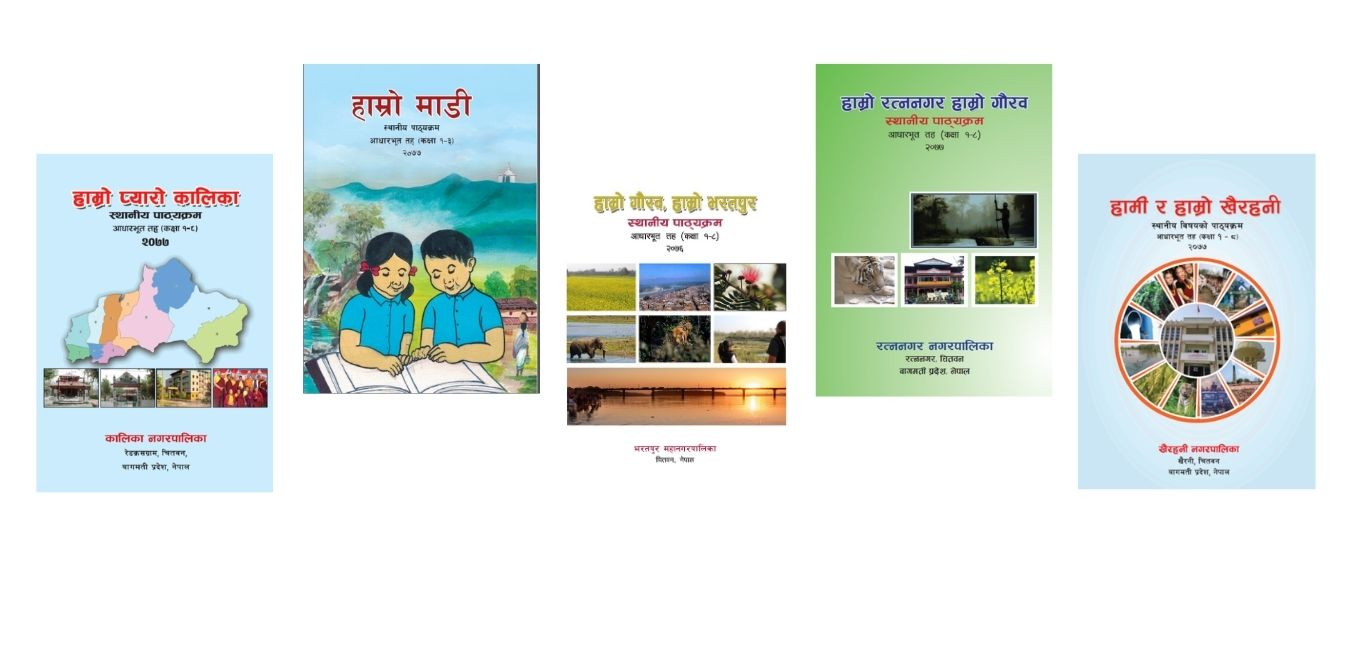 Strengthening Education through Local Curriculum in Chitwan District
