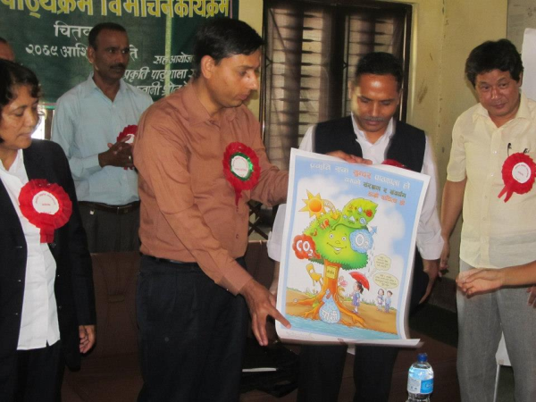 Local Curriculum on Environment launched in Chitwan