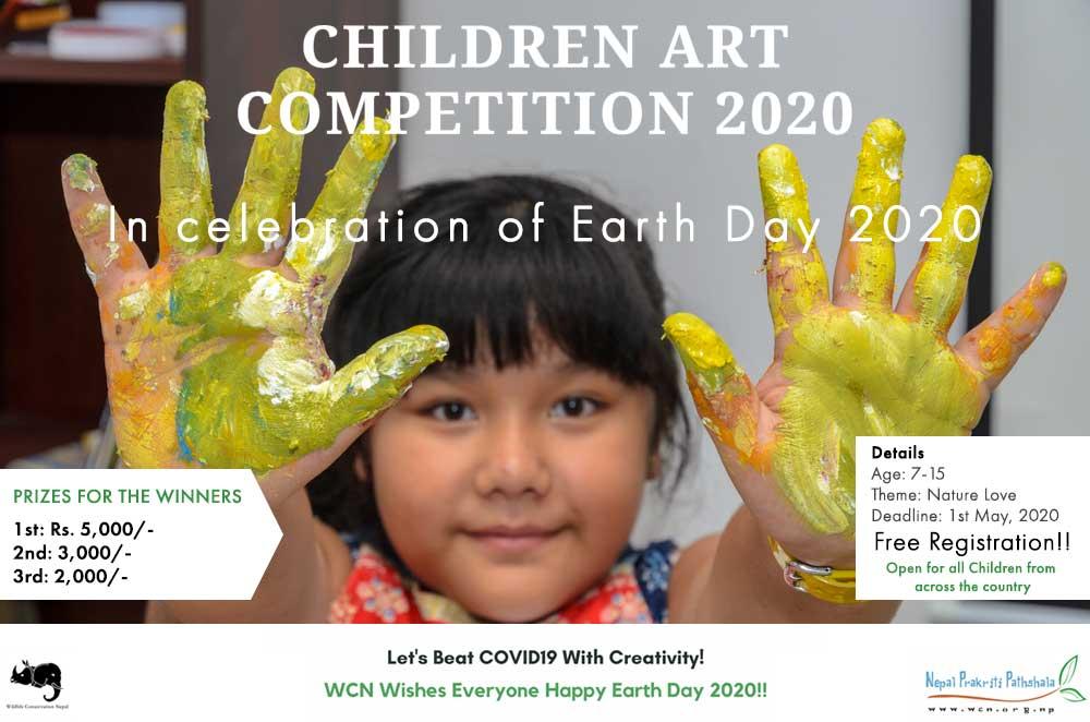 Children Art Competition 2020