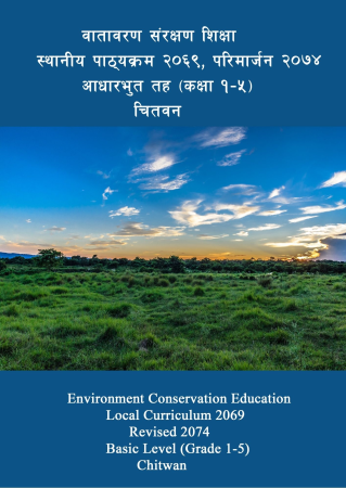 Environment Conservation Education Local Curriculum 2069 Grade 4 & 5 Chitwan