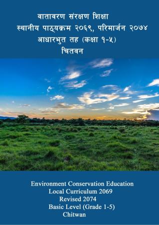 Environment Conservation Education Local Curriculum 2069 Grade 4 & 5 Chitwan