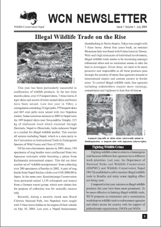 Newsletter 2004 Issue 1 Vol. 1