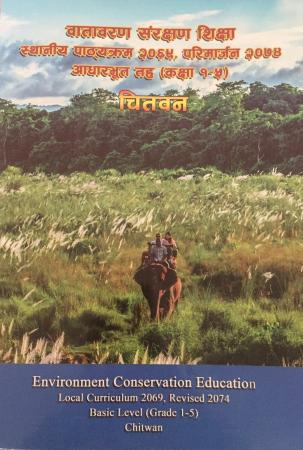 Environment Conservation Education (Chitwan) Basic Level