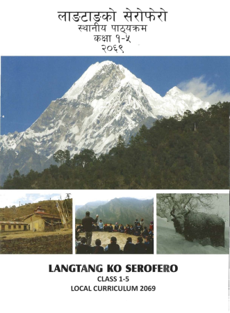 Langtang Ko Serophero Calss 1-5 Local Curriculum 2069