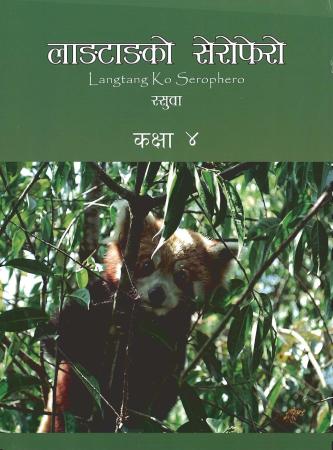 Langtang Ko Serophero (Rasuwa) Calss 4